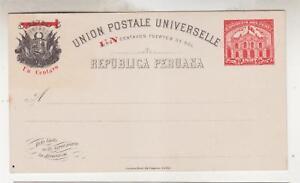 PERU, Postal Card, 1898 Post Office, 1 in Red on 5c., H & G 28, unused.