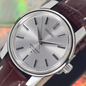 VINTAGE KING SEIKO HAND WINDING AUTOMATIC 25 JEWELS ANALOG DRESS MEN'S WATCH