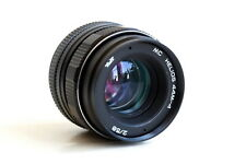 Helios 44m-4 MC f2/58mm M42 in great condition, for Canon, Sony, Nikon, Zenit
