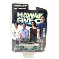 GREENLIGHT 44770 F HAWAII FIVE-O 2014 CHEVROLET CAMARO 1/64 DIECAST GREY Chase