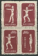 Decimal 4 Number Asian Stamps