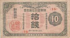 Korea banknote Bank of Chosen Japan occupation 10 sen (1919)  B408  P-23  VF