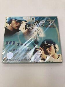 Double Tap RARE VCD LESLIE CHEUNG HONG KONG CINEMA
