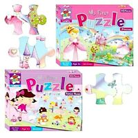 My First Princess or Fairies Puzzle 45 pieces Age 3+ 45 x 36cm