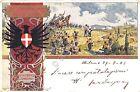 Cartolina - Reggimentali - 29° Reggimento Fanteria Brigata Pisa - VG
