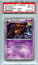 POKEMON JAPANESE ART ACADEMY PSA 10 GOURGEIST PROMO RINA ILLUSTRATION CONTEST