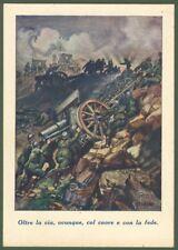CARTOLINA REGGIMENTALE. Anno 1934. Edizioni Boeri.