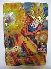 Dragon BallHeroes GMHG10-48SRSon Goku