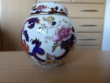 Beautiful Masons Blue Mandalay 5.5 Inch Lidded Ginger Jar