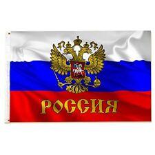 Russland  Fahnen  WM 2018  WAPPEN mit Adler   Flaggen  90 x150 cm mit 2 Ösen