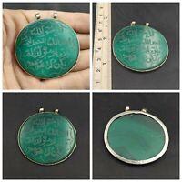 Islamic Rare Beautiful  Silver Green Agate Pendant With Quranic Verses # H12