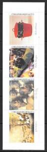 BELGIUM - 2001.  Art - 68f. Booklet