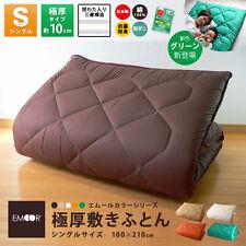 Extra-thick Futon mattress single size made in Japan New Emuru 100% cotton F/S