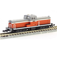 Kato 7012-1 Diesel Locomotive DD13 Early Type - N
