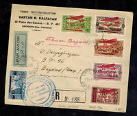 1930 Beirut Lebanon First Flight Cover to Baghdad Iraq FFC Airmail V Kalfayan