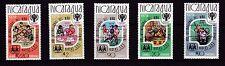 Nicaragua Revolution Era MNH:Scott #1101-1101D IYC Olympics RED OVPT Mi 2080-84a