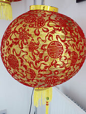 """18"""" XXL JAPANESE GOLD RED LUCK PALACE LANTERN CHINESE WEDDING BIRTHDAY PARTY A4"""