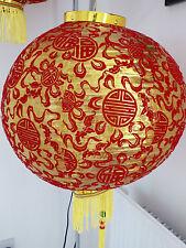 "18"" XXL japonés oro rojo suerte Palacio Farol chino Boda Cumpleaños Fiesta A4"