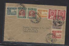 THAILAND (P0512B)   1951  KING 5BX2+25STX2CORONATION 3B2B+10ST+20ST TO HONG KONG