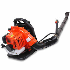 LEAF BLOWER PRO 1250w PETROL COMMERCIAL HOME GARDEN BACKPACK POWER WASTE
