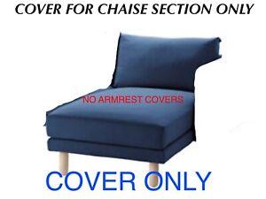IKEA NORSBORG CHAISE COVER SLIPCOVER  Edum Dark Blue (Cover only) 103.042.18