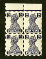India Stamps # 178 VF OG NH
