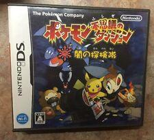 Pokemon Fushigi no Dungeon: Yami no Tankentai DS Japanese *USA Seller*