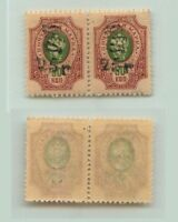 Armenia 1920 SC 155 mint black Type F or G horizontal  pair . e9430