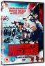 Tony Gardner, Rasmus Hardiker-Cockneys Vs Zombies  DVD NEUF