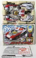 Power Rangers Gokai Machine Series 02 Kaizoku Sentai Gokaiger Patostriker
