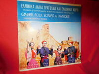 GREEK FOLK SONGS & DANCES LP ITALY 1972 MINT-