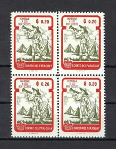 Paraguay 1962 Sc# 639 Scout Bugler 20c block 4 MNH