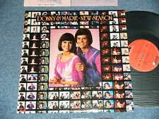 DONNY & MARIE OSMOND (BROTHERS) Japan 1976 NM LP NEW SEASON