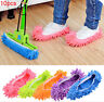 10pcs Floor Foot Shoes Quick Polishing Cleaning Dust Cleaner Lazy Mop Slippers