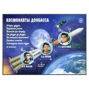 Spaceflight Space Cosmonauts 2016 Block