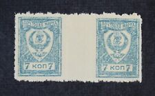 CKStamps: Russian Stamsps Collection Far Eastern Republic Scott#53c NH OG Gutter
