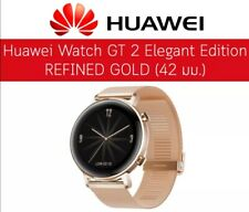 HUAWEI WATCH GT 2 Elegant Edition Refined Gold (42 mm)