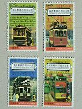 HONG KONG 2004 CENTENARY HONG KONG TRAMWAY SET MNH SG1244/7