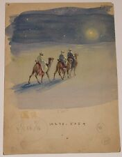 Original Painting for Vintage Rust Craft Christmas Card 3 Wise Men follow Star