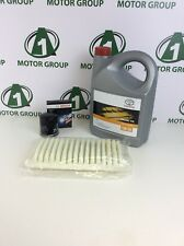 TOYOTA COROLLA VERSO 1.6 1.8 COMPLETE SERVICE KIT OIL SPARK PLUGS OIL&AIR FILTER