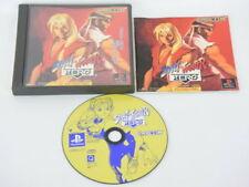 Videogiochi sony per Sony PlayStation 1 Street Fighter