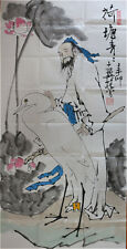 RARE Chinese 100%  Handed Painting By Fan Zeng 范增 CF10
