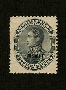 Venezuela 1901 Sc#AR23 - 1b Simon Bolivar 1901 Overprint Postal Fiscal Mint MHR