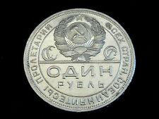Unzirkulierte Münzen aus Sowjetunion (1917-1991)