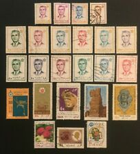 Arabic South West Asia Collection Of Stamps From 1960 And Later, 3 Pics