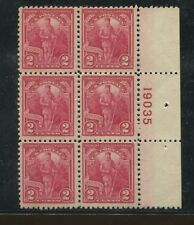 1927 US Postage Stamp #643 Mint Never Hinged F/VF Plate No. 19035 Block of 6