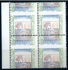"""ITALIA VARIETA' 2002 Alti valori € 2,17"""" QUARTINA DENTELLATURA SPOSTATA ★★"""
