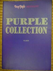 USED Deep Purple Discography Purple Collection book bootleg photo analog