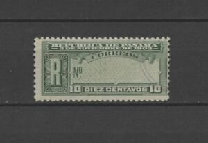 """No: 70686 - PANAMA - AN OLD """"R"""" STAMP - UNUSED (no gum)!!"""
