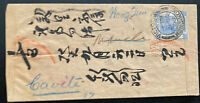 1903 Victoria Hong Kong Vintage Cover To Philippines Forwarded To Cavite
